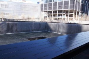 911 Мемориал Гранит
